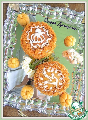 Рецепт Тыквенные мини-тортики