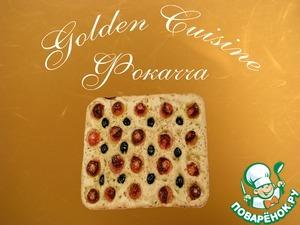 Рецепт Фокачча с помидорами черри и маслинами