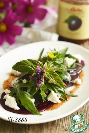 Рецепт Салат из свеклы, салатного микса и козего сыра со сливовой заправкой