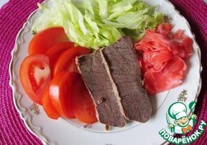Рецепт Альтернативная говядина