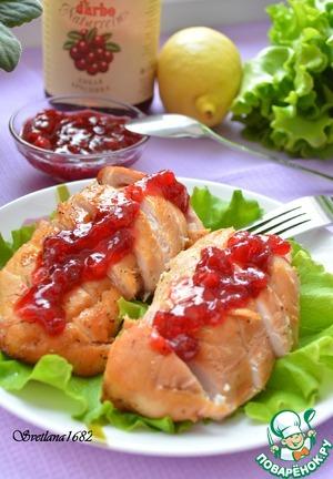 Рецепт Медово-лимонные куриные грудки под брусничным соусом