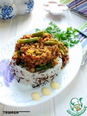 Рис с фаршем и стручковой фасолью вкусный рецепт с фото как готовить