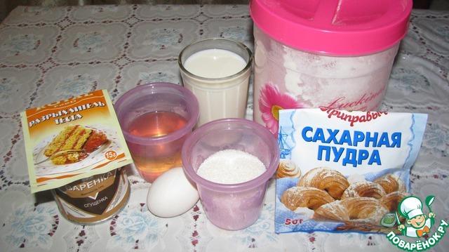 маффинс с вареным сгущеным молоком