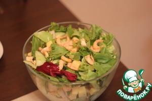 Рецепт Диетический салат с креветками и орехами кешью