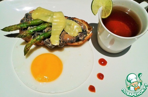 Любимый завтрак кенгуру – кулинарный рецепт