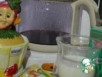 """Кофе """"Борджиа"""" ингредиенты"""