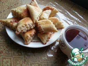 Рецепт Ереванская Кята