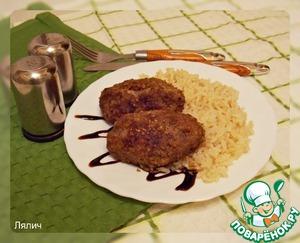 Рецепт Котлеты по-арабски с кедровыми орехами