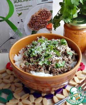 Рецепт Рубленая говядина с кокосом по-тайски