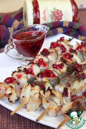 Как готовить Шашлычки из трески с брусничным соусом Darbo простой рецепт приготовления с фотографиями