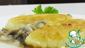 Рецепт Картофельные зразы с курицей под грибным соусом