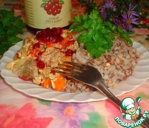 """Рецепт """"Воздушные"""" тушеные овощи с курицей и брусничным соусом D'arbo"""