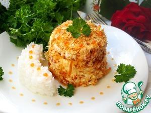 Рецепт Рыбные мини-тортики с ароматным рисом