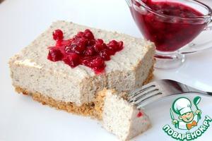 Рецепт Мясной чизкейк с брусничным соусом D`arbo