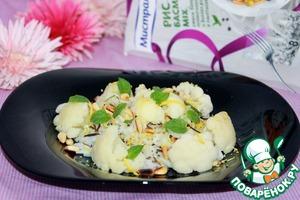 Рецепт Салат из риса микс с цветной капустой