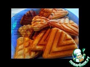 Рецепт Печенье в форме на газу