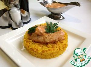 Рецепт Филе семги с рисом в кокосовом молоке