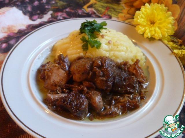 Мясо в горшочке в аэрогриле рецепты с фото