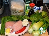 Куриный суп с пак-чой ингредиенты