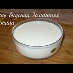 Домашняя сметана из молока