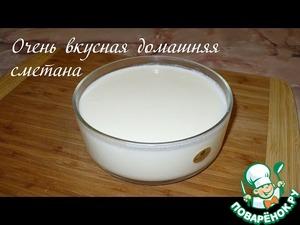 Рецепт Домашняя сметана из молока