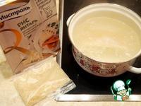 Куриные трубочки с начинкой и янтарным рисом ингредиенты
