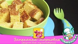 Рецепт Морковная запеканка в мультиварке