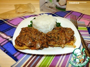 Рецепт Рыба жареная в ореховом соусе