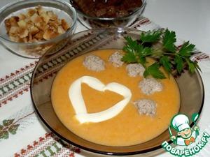 Рецепт Пряный морковный крем-суп с мясными шариками