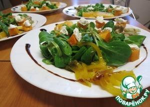 Рецепт Салат с тыквой и запеченными овощами