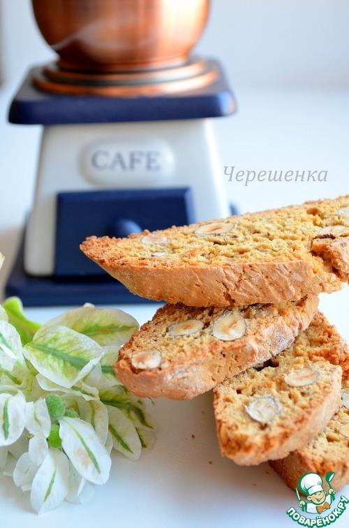 Кофейные бискотти с лесным орехом