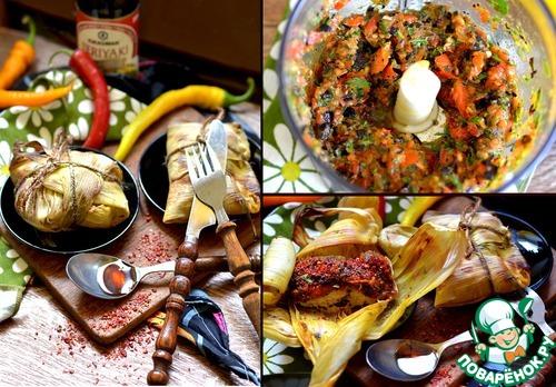 Рыба в конвертах по-африкански – кулинарный рецепт