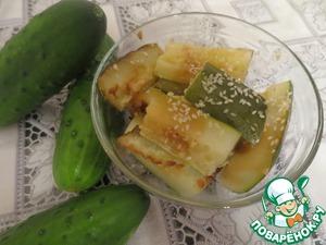 Рецепт Жареные огурцы с соевым соусом и кунжутом
