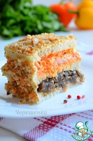 Рецепт Бутербродный торт с баклажаном, морковью и ветчиной