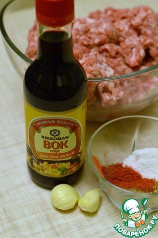 Как приготовить сосиски в тесте в духовке из слоеного теста фото рецепт
