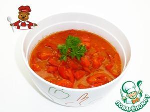 Рецепт Лечо из томатов и сладкого перца