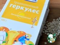 """Овсянка """"Сычевская"""" ингредиенты"""