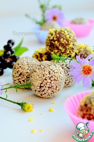 Рецепт Апельсиновые конфеты с халвой, орехами и клубникой
