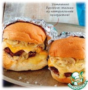 Рецепт Бургеры с сыром и грибами