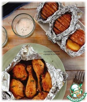 Рецепт Пряная курица с запеченным картофелем