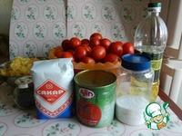 Помидоры в собственном соку ингредиенты