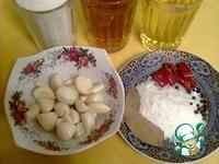 Перец печеный маринованный ингредиенты