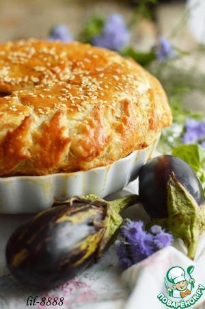 Рецепт Слоеный пирог с мясом и баклажанами