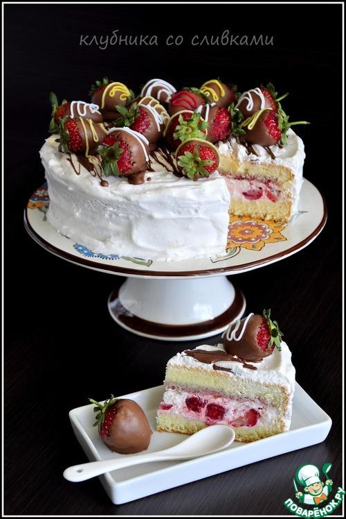 Торт день и ночь рецепт готовим дома