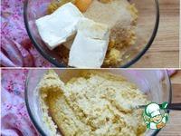 Сырники с рисовыми хлопьями и тыквой ингредиенты