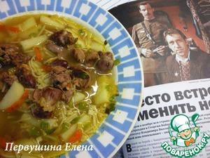 Рецепт Супчик куриный с потрошками от Глеба Жеглова