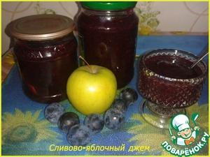 Рецепт Сливово-яблочный джем