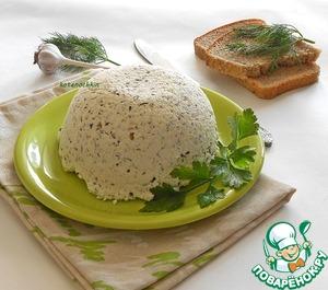 Рецепт Домашний козий сыр с пряностями