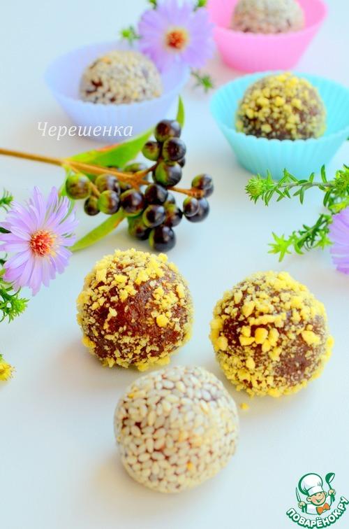 Апельсиновые конфеты с халвой, орехами и клубникой