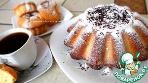 Рецепт Твороженно-ванильный кекс и кексики